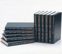 新版 道徳科学の論文【フルセット】(1冊目〜別巻・全11冊セット)